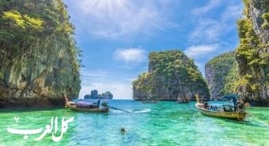 تعرفوا على جزيرة كو في في تايلاند