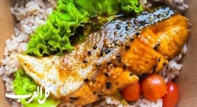 سمك سلمون بصلصة الترياكي.. صحة وعافية