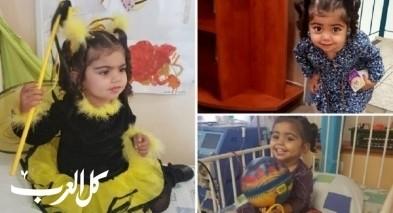 الطفلة شمس سواعد بطلة تُحارب الفشل الكلوي
