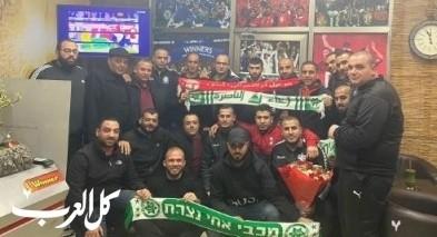 لقاء يجمع مشجعي هـ.أم الفحم والإخاء الناصرة