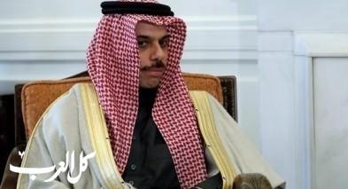 وزير الخارجية السعودي ينفي عقد لقاء مع إسرائيل