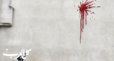 بانكسي يمزج بين العنف والبراء بمناسبة عيد الحب