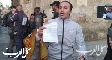 الشرطة تحرر مخالفة للمقدسي نظام أبو رموز