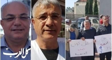 الطيبة: وقفة احتجاجية بمشاركة اطباء وممرضين
