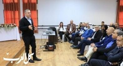 سخنين: يوم دراسيّ بالتعاون بين البلدية وجامعة تل ابيب
