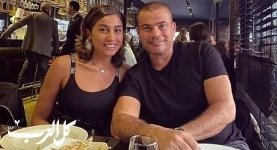 عمرو دياب ودينا الشربيني يحتفلان بالحبّ