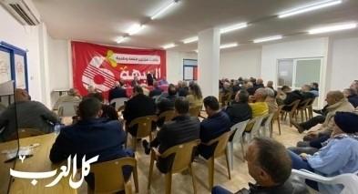 جبهة سخنين تنطلق لنصرة القائمة المشتركة