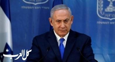 نتنياهو يلتقي رؤساء بلدات محيط غزة