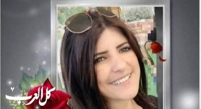 كسرى سميع: وفاة المربية الشابة منى بركات