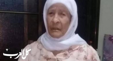 سخنين:الحاجة جميلة حسين شواهنه /ميعاري في ذمة الله