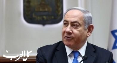 نتنياهو يعلن فتح السودان أمام الطائرات الإسرائيلية