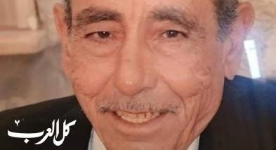 شعب: وفاة الحاج صالح عبد العزيز شحيبر ابو سلطان