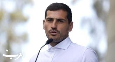 كاسياس يترشح لرئاسة الاتحاد الإسباني لكرة القدم