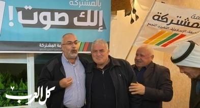 رئيس بلدية طمرة يعلن دعمه للمشتركة