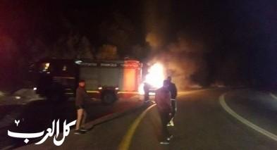 اندلاع حريق داخل سيارة قرب بيت جن