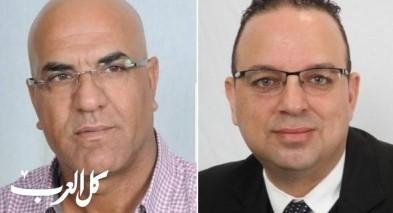 مركزية حيفا تقبل التماس مجلس بير المكسور