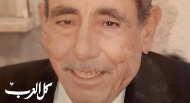 شعب: وفاة الحاج صالح علي عبد العزيز شحيبر (أبو سلطان)
