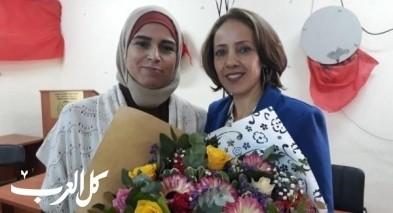 إعدادية الحلان-سخنين:تكريم المعلمة نرجس غنايم وطلابها