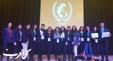 مشاركة بعثة طلّابيّة من الأرثوذكسيّة بمؤتمر في هولندا