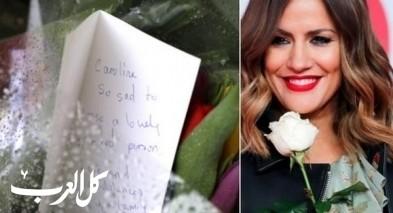 بريطانيا: انتحار حبيبة الأمير هاري السابقة