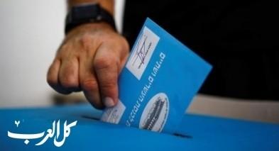 أرقام ومعلومات عشية انتخابات الكنيست الـ23
