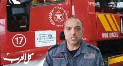 سلطة الإطفاء تكشف سبب الحريق بشقيب السلام