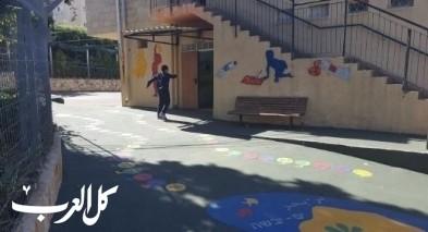 مجلس أولياء أمور الطلاب العرب في حيفا يعلن الإضراب