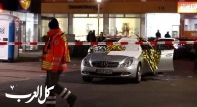ارتفاع عدد قتلى الهجوم على مقهيين جنوب غربي ألمانيا