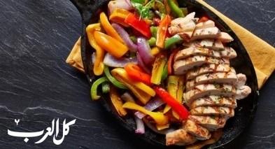 اليكم طريقة تحضير طبق فاهيتا الدجاج الذيذ