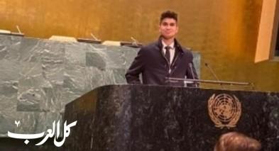 طالب من أبو غوش بورشة الامم المتحدة