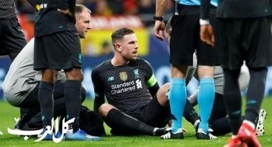 ليفربول يفتقد قائده هندرسون بعد إصابته خلال مواجهة أتلتيكو مدريد