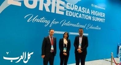 الامريكية تشارك بقمة التعليم العالي في اسطنبول