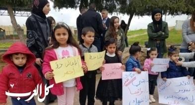 الطيبة: تظاهرة رافضة لتفتيش الشرطة بحضانة