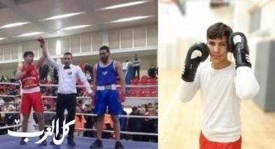 الواعد محمد شلابنة من اكسال: الملاكمة شغفي