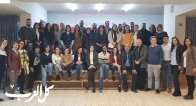 حيفا: يوم التّوجيه الدّراسيّ في الأرثوذكسيّة