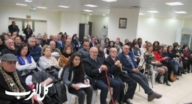 نادي حيفا الثقافي يحتفي بالباحثة إيمان مصاروة
