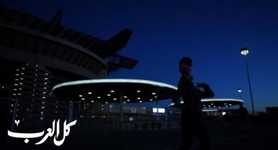 فيروس كورونا يلغي 3 مباريات في الدوري الإيطالي