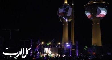هلع كورونا: الكويت تلغي احتفالات العيد الوطني