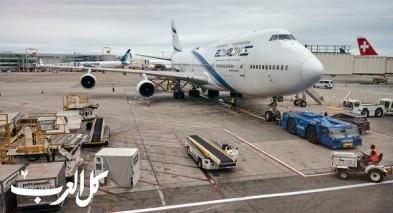 سلطة المطارات الإسرائيلية: ترحيل 622 سائحًا من كوريا