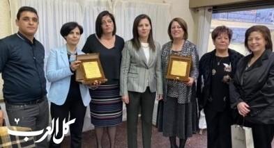 الناصرة: الرازي تكرم المعلمتين إخلاص زعبي وأميمة مطر