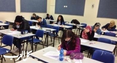 مُعدّلات المدارس العربية لبجاريت 2018