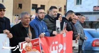 سخنين: وقفة احتجاج على العدوان الإسرائيلي على غزة