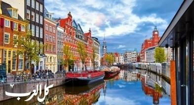تعرفوا على اهم المناطق الموجودة في امستردام
