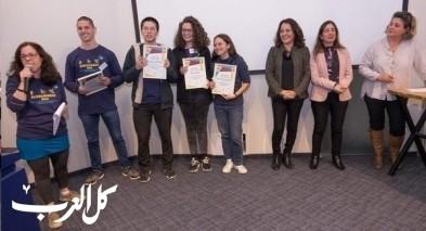 الناصرة: شام ابو ليل الاولى بمسابقة الفيزياء الدولية