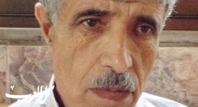 مفتاح الكنز الجزء 5/ بقلم: حسين الساعدي