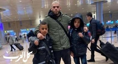 ملاكمين من يافة الناصرة يشاركون في بطولة عالمية