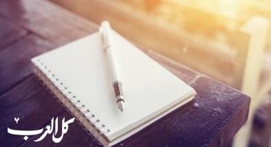 لا أريد أن أكون عربيا-بقلم كرم الشبطي