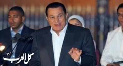 كشف تفاصيل تشييع جثمان مبارك.. وموعد الجنازة