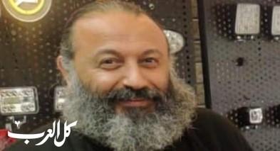 الناصرة: وفاة الإيكونوموس الدكتور يوحنا رجا شاما