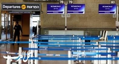 كورونا: المسافرون هجروا مطار بن غوريون